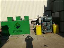 洗床单污水处理设备质量可靠让污水绿色排放