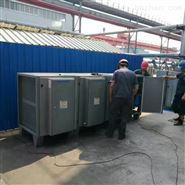 淬火工艺废气处理设备