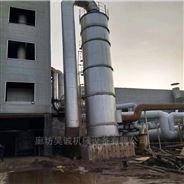 脱硫脱硝成套设备生产厂家