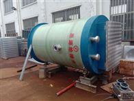 农村污水提升一体化预制泵站