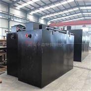湖南地埋式MBR膜一体化污水处理设备厂家