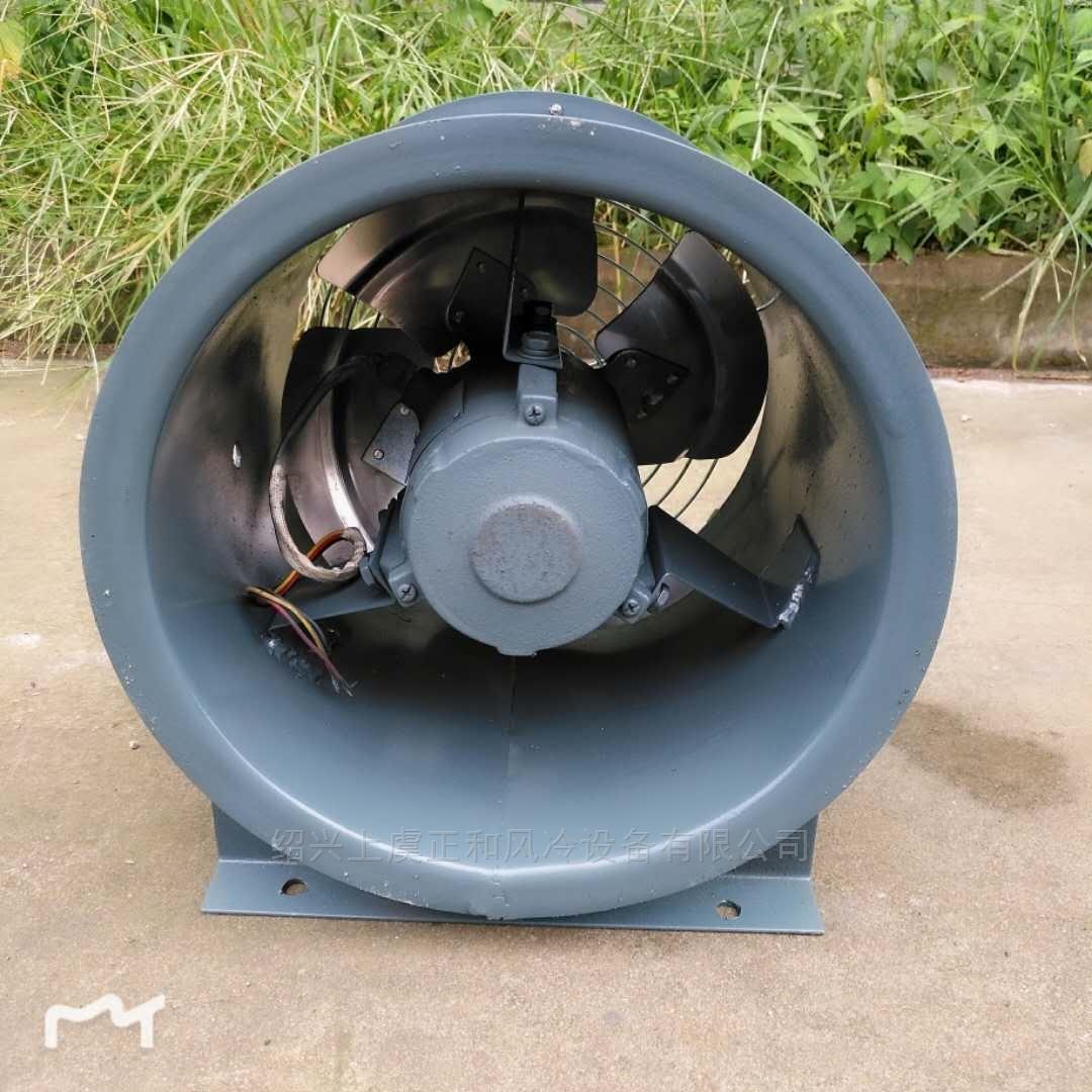 *正和风机T35-11系列轴流风机