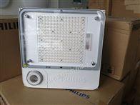 飞利浦Mini500 90W应急版LED加油站灯