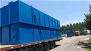 微动力一体化污水处理设备wsz-6