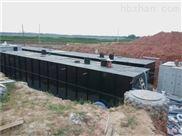 峻清环保城市生活污水处理设备招商加盟