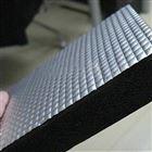 網格布鋁箔橡塑保溫板阻燃亮度好方格鋁箔板