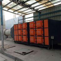 橡胶行业大型油雾净化设备(非标可定制)