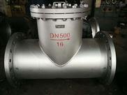 DN500大口径T型过滤器