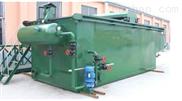 含油废水处理设备价格