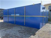 扬州美丽乡村建设一体化污水处理成套设备