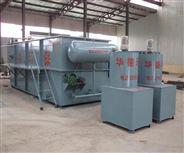 纺织污水处理设备气浮机