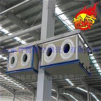 山东供应吊顶式空调机组厂家