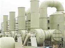 活性炭纖維有機廢氣淨化塔