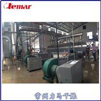 氯化钠流化床干燥机