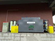 衡水动物房实验室废水处理设备性价比高