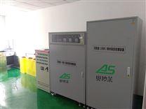 阳泉三方检测实验室酸碱中和池安装简便