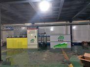 晋中疫控中心实验室污水处理设备厂家直销