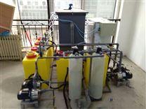 邯郸粮食局实验室污水处理设备价格最低