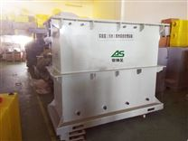 石家庄环保局实验室废水处理设备智能环保