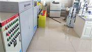 衡水疾控中心实验室废水处理设备紧凑美观