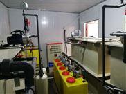 唐山理化实验室废水处理设备安全稳定