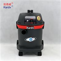 GS-1032西安工厂吸粉尘用移动式吸尘器