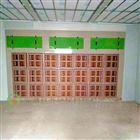 喷漆房专用干式漆雾处理设备