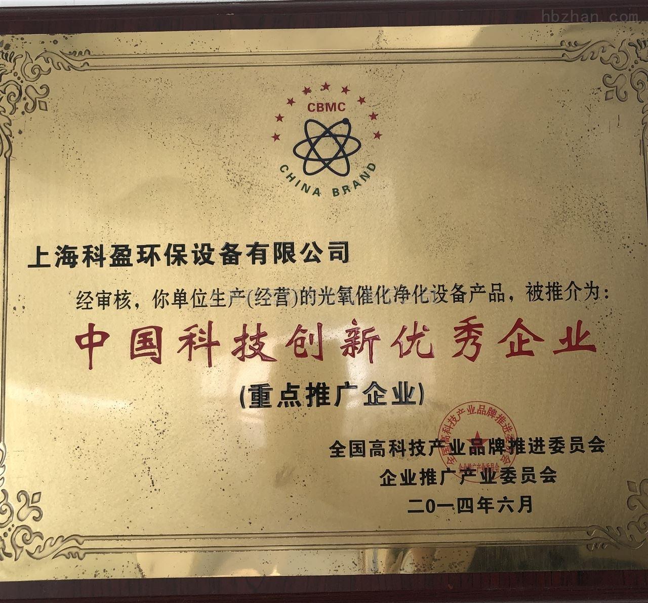 中国科技创新企业