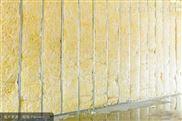 厂家直销外墙专用A级防火岩棉板保温
