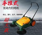 CJ-1110无动力手推式扫地车清扫车