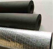 厂家直销B1级橡塑保温隔热材料