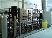 贵州反渗透水处理设备,贵阳纯净水设备