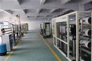 工业反渗透纯水设备,贵州纯净水处理设备