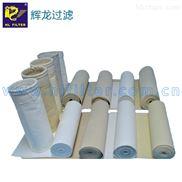 厂家直销涤纶防水防油防静电布袋除尘器布袋水泥粉尘涤纶除尘布袋