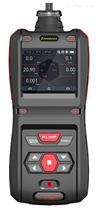 MS500手持式複合氣體檢測儀