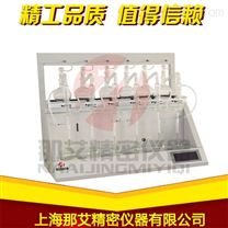 上海那艾智能一體化蒸餾儀使用說明