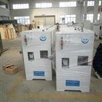 HCCL陕西次氯酸钠发生器/50g农村饮用水消毒设备