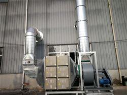 供应油烟净化系统