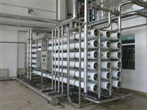 貴州生物醫藥純水betway必威手機版官網,GMP製藥純化水處理