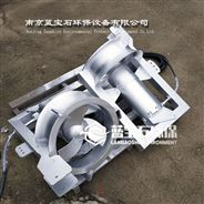 QWH2.5/8潜水回流泵 水平卧式导流泵