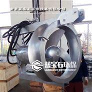 22kw潜水污泥回流泵QWH22/12 填料回流设备