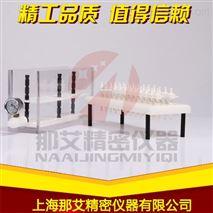 上海那艾固相萃取裝置生產廠家