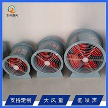 供应DZ轴流风机 低噪声轴流通风机厂家