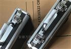 軸向位移變送器HZW-9-01-02