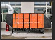 压铸工业油雾净化设备厂家