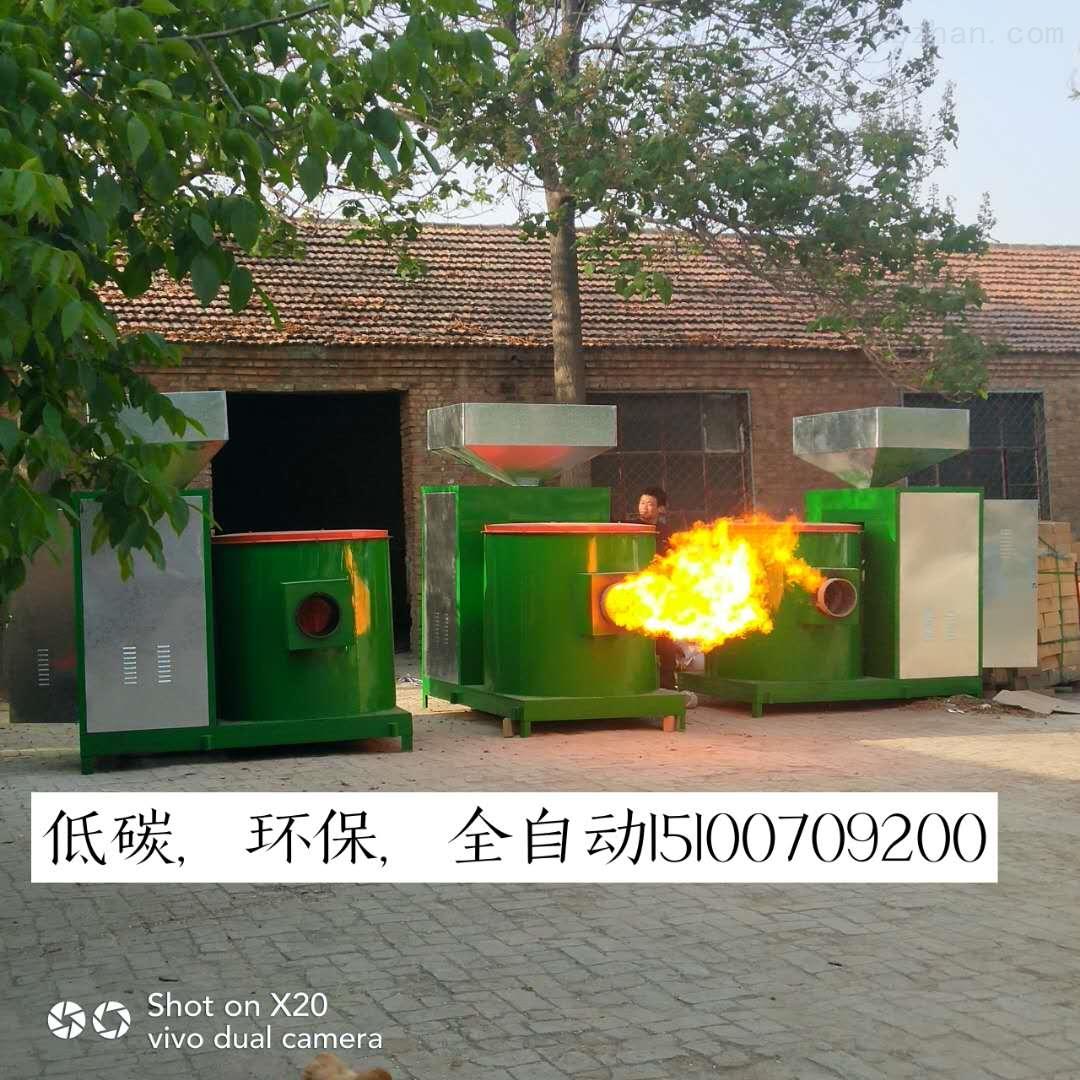 孝感生物质燃烧机哪里有-孝感