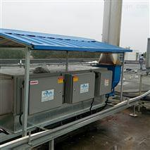 工業靜電式油煙淨化器