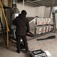 热处理油烟异味处理设备