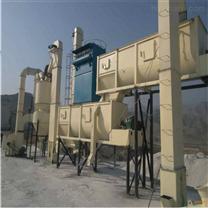 双轴化灰机 best365亚洲版官网氢氧化钙生产线 石灰消化机