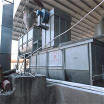 昊世排灰机 河南石灰消化器设备 三级化灰机
